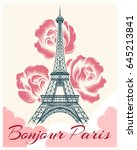 bonjour or hello paris retro... | Shutterstock .eps vector #645213841