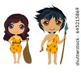 prehistoric man and woman in... | Shutterstock .eps vector #645215869