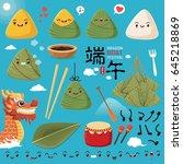 vintage chinese rice dumplings... | Shutterstock .eps vector #645218869