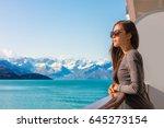 Luxury Travel Alaska Cruise...