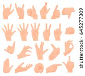 realistic human hands icons and ... | Shutterstock . vector #645277309