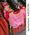 thai garment shop | Shutterstock . vector #645291781