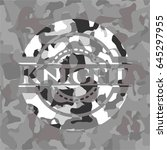 knight grey camouflaged emblem | Shutterstock .eps vector #645297955