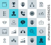 management icons set.... | Shutterstock .eps vector #645346201