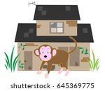 the monkey which appears in the ... | Shutterstock .eps vector #645369775