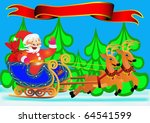the illustration santa claus on ... | Shutterstock . vector #64541599