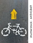 bicycle lane in the park - stock photo