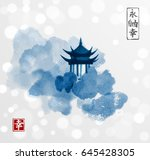 blue pagoda temple and forest... | Shutterstock .eps vector #645428305