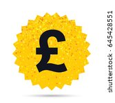 gold glitter web button. pound... | Shutterstock .eps vector #645428551