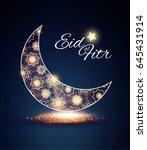 eid al fitr. islamic holiday.... | Shutterstock .eps vector #645431914