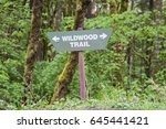 wildwood trail sign | Shutterstock . vector #645441421