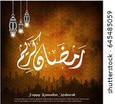 creative typography of ramadan... | Shutterstock .eps vector #645485059