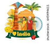 india vector illustration.... | Shutterstock .eps vector #645494611