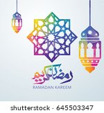 colorful ramadan kareem vector... | Shutterstock .eps vector #645503347