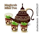 moroccan tea. peppermint in... | Shutterstock .eps vector #645525619