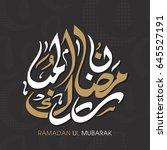 illustration of ramadan ul... | Shutterstock .eps vector #645527191