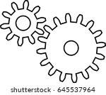 rotating cogwheel gear icon ... | Shutterstock .eps vector #645537964