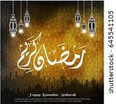 creative typography of ramadan... | Shutterstock .eps vector #645541105