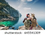 couple travelers man and woman... | Shutterstock . vector #645541309