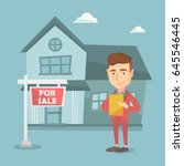 happy real estate agent signing ... | Shutterstock .eps vector #645546445