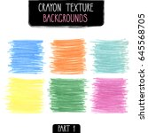 colorful square backgrounds by... | Shutterstock .eps vector #645568705