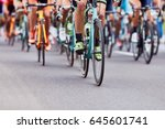 professional cycling race | Shutterstock . vector #645601741