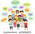 illustration of stickman kids... | Shutterstock .eps vector #645606091