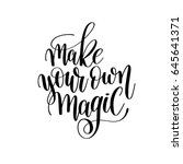 make your own magic brush ink... | Shutterstock . vector #645641371