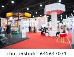 abstract blur people in...   Shutterstock . vector #645647071