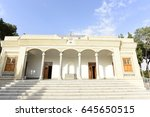 Small photo of Ahura Mazda and Zoroster Fire Temple in Yazd, Iran. September 2016.