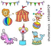 doodle circus colorful hand draw | Shutterstock .eps vector #645668929