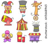 vector art circus object doodles | Shutterstock .eps vector #645668965