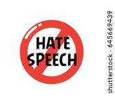 stop icon social negative word. ... | Shutterstock .eps vector #645669439