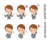 woman business | Shutterstock .eps vector #645670039