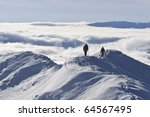 two climbers on a mountain top... | Shutterstock . vector #64567495