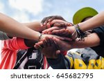 multiracial teenagers joining... | Shutterstock . vector #645682795