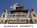 Small photo of Golden abode of Buddha Shakyamuni in Elista