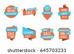 exclusive sale lettering | Shutterstock .eps vector #645703231