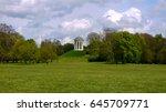 city park in munich. urban... | Shutterstock . vector #645709771