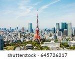 tokyo tower  landmark of japan   Shutterstock . vector #645726217