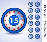 clock  timer   change time... | Shutterstock .eps vector #64572718