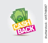 vector cash back icon isolated... | Shutterstock .eps vector #645748087