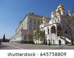 russia  29 04 2017  inside the... | Shutterstock . vector #645758809