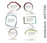 speech bubbles vector | Shutterstock .eps vector #64577320