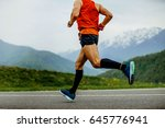 running man athlete compression ... | Shutterstock . vector #645776941