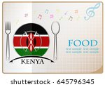 food logo made from the flag of ... | Shutterstock .eps vector #645796345