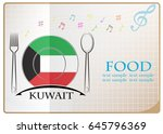food logo made from the flag of ... | Shutterstock .eps vector #645796369