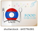 food logo made from the flag of ... | Shutterstock .eps vector #645796381