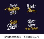 four mothers day inscriptions... | Shutterstock .eps vector #645818671