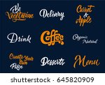 creative menu lettering set | Shutterstock .eps vector #645820909